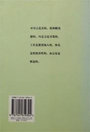 J&J chinesisch-2